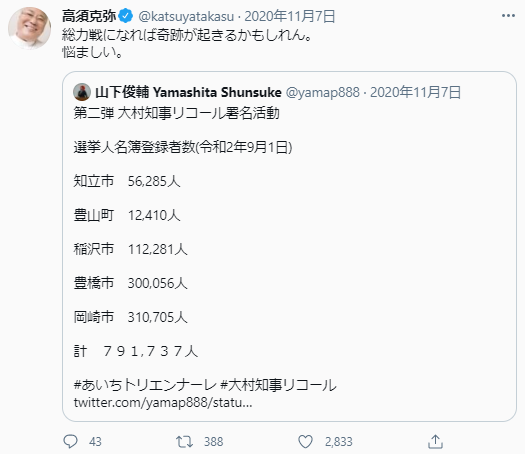 f:id:nou_yunyun:20210304025844p:plain