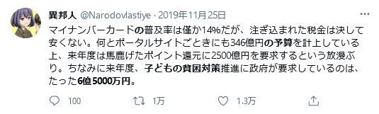 f:id:nou_yunyun:20210412104912p:plain