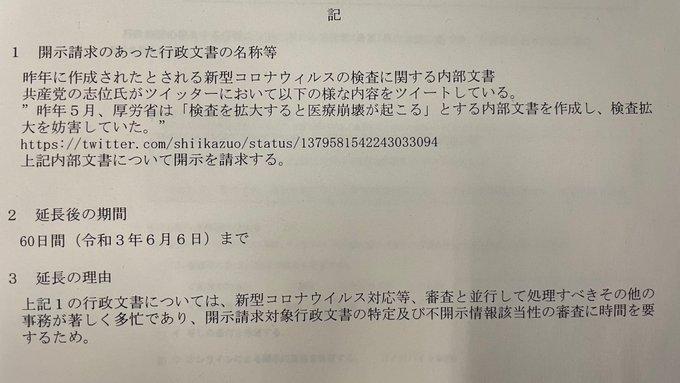 f:id:nou_yunyun:20210608113846p:plain