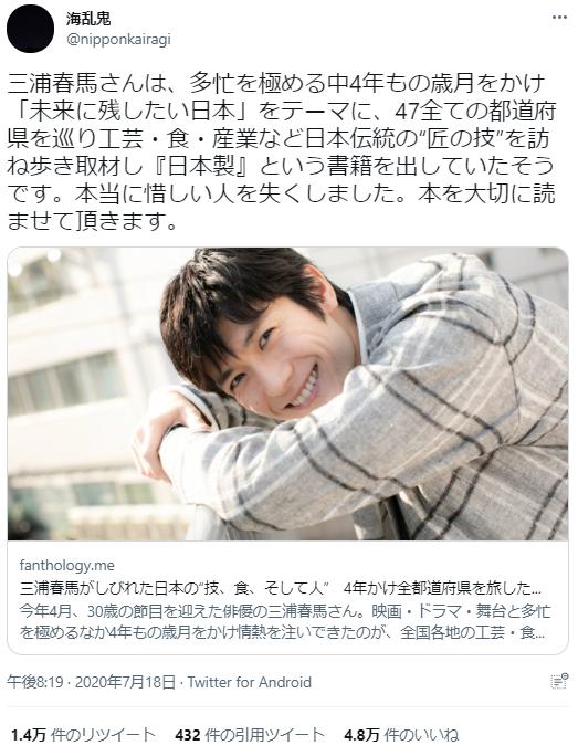 f:id:nou_yunyun:20210822004742p:plain