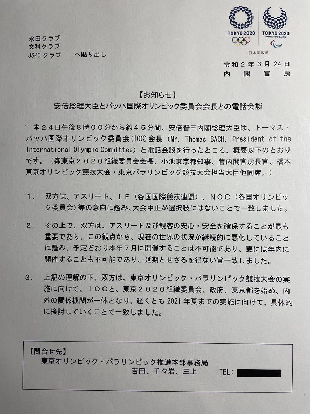 f:id:nou_yunyun:20210828020354p:plain