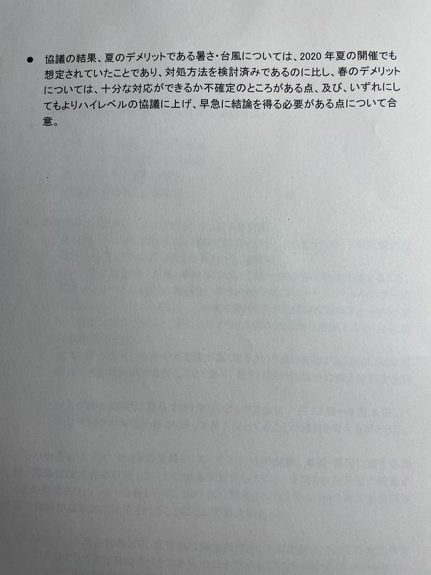 f:id:nou_yunyun:20210828020723p:plain