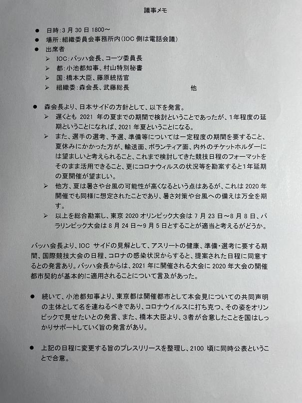 f:id:nou_yunyun:20210828020727p:plain