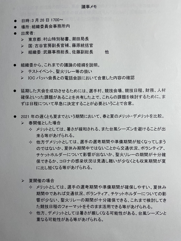 f:id:nou_yunyun:20210828020732p:plain