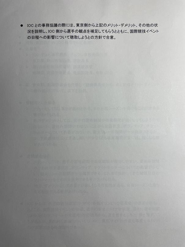 f:id:nou_yunyun:20210828020737p:plain