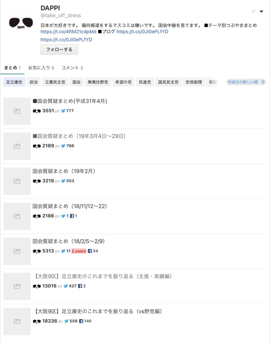 f:id:nou_yunyun:20211009090442j:plain
