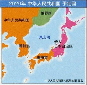 f:id:nou_yunyun:20211017033155p:plain