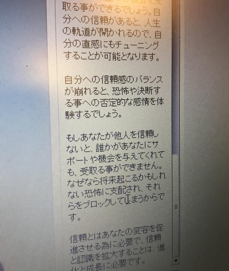 f:id:noumisokayui:20180419151954j:plain