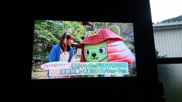 f:id:nounaikaikaku:20161010183359j:image