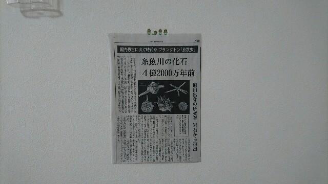 f:id:nounaikaikaku:20170401192319j:image
