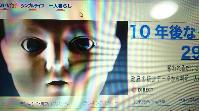 f:id:nounaikaikaku:20171024194531j:image