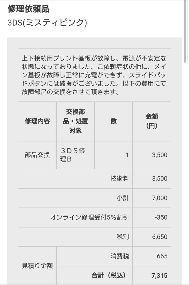 f:id:nouon:20200727110818j:plain