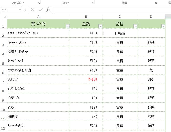 f:id:nouru_h:20161217112413j:plain