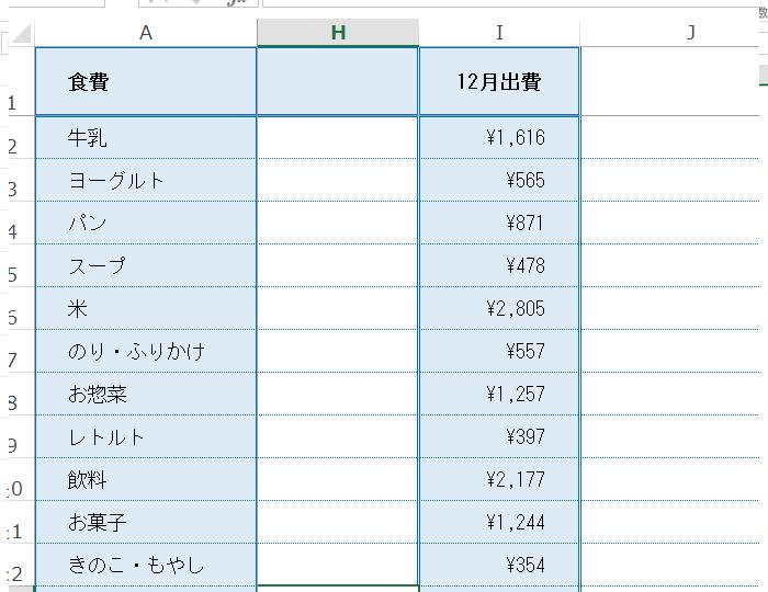 f:id:nouru_h:20161217112748j:plain