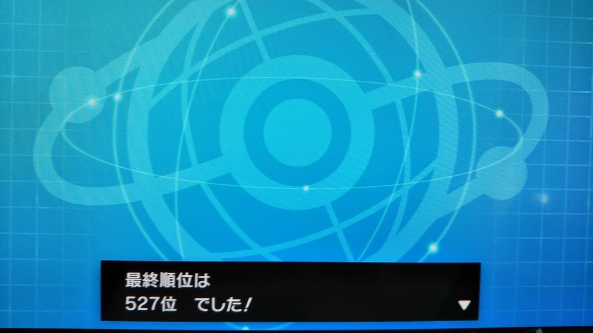 f:id:nousagipokemon:20210401125223j:plain