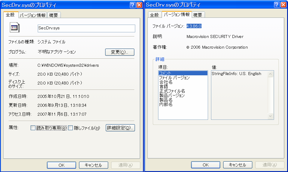 SecDrv.sys 4.3.86.0