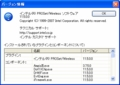 Intel® PROSet/Wireless Network Connection Software for Windows* XP and 2000 11.5.0.0