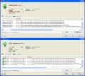 AdAware2007.exeをBackdoor.Win32.SdBot.cicと検知