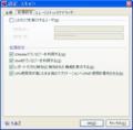 KIS7.0 iChecker/iSwift 設定