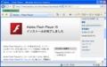 Flash Player 9.0.115.0
