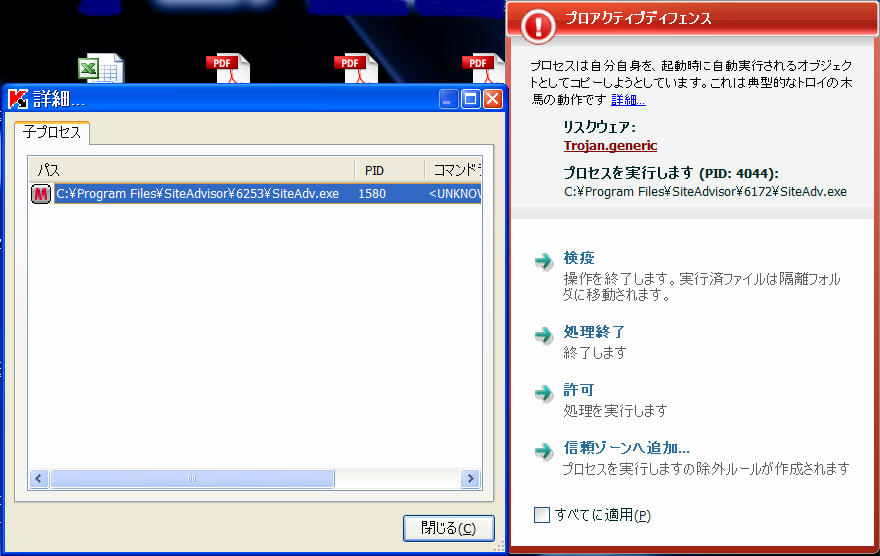 f:id:noushibou:20071220084506p:image:w450