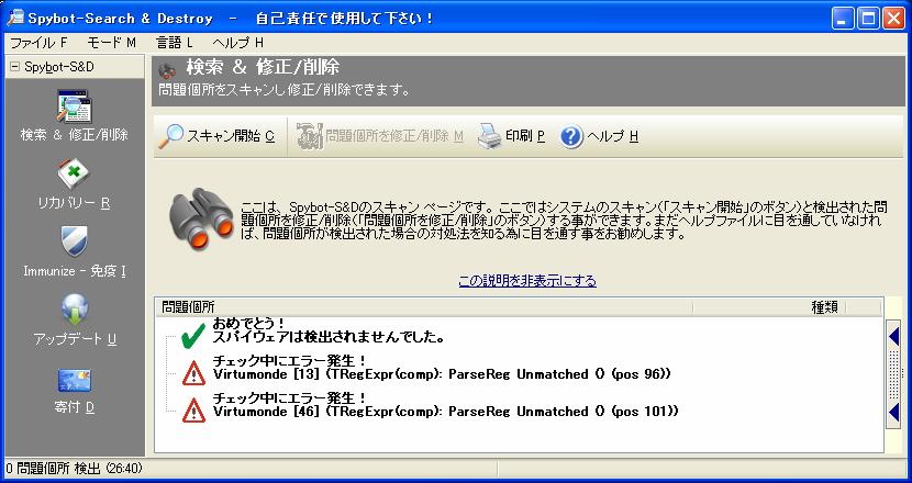 f:id:noushibou:20080102235534p:image:w450