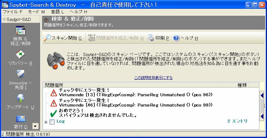 f:id:noushibou:20080108082230p:image:w450