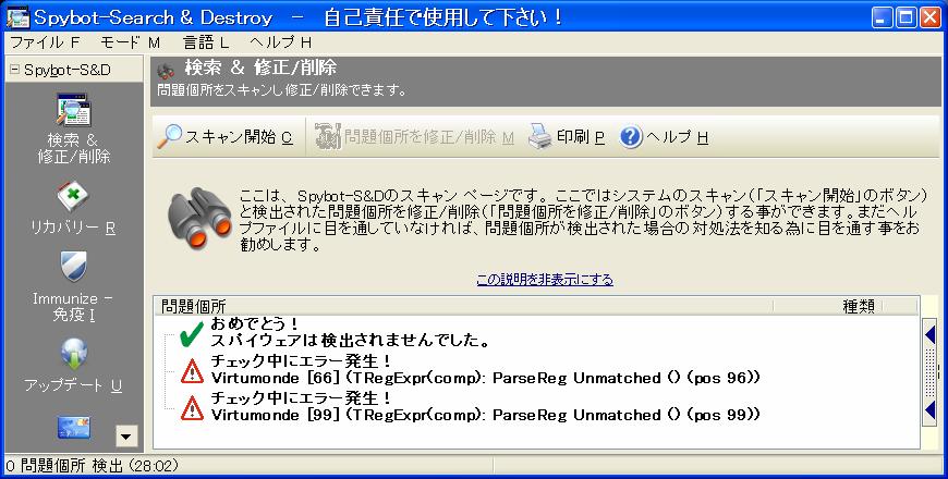 f:id:noushibou:20080117082053p:image:w450