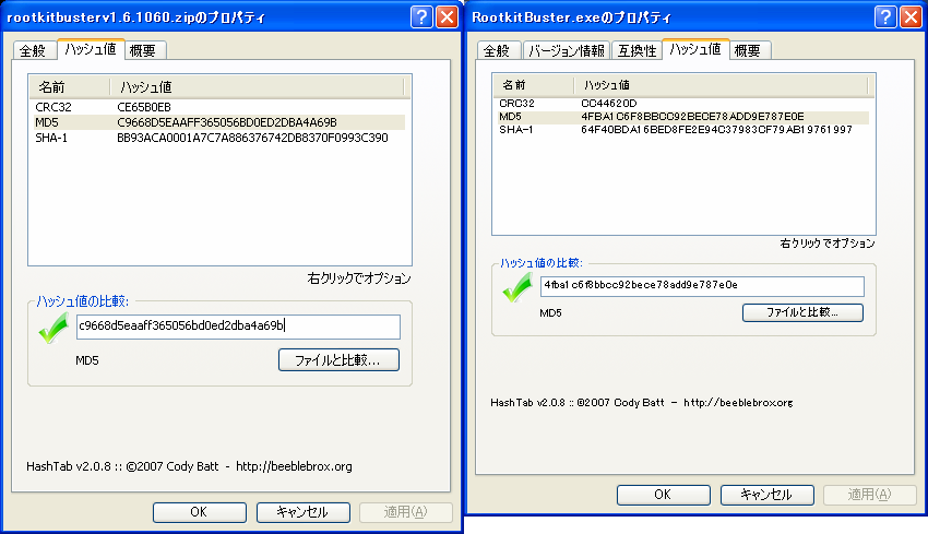 HashTab Shell Extension