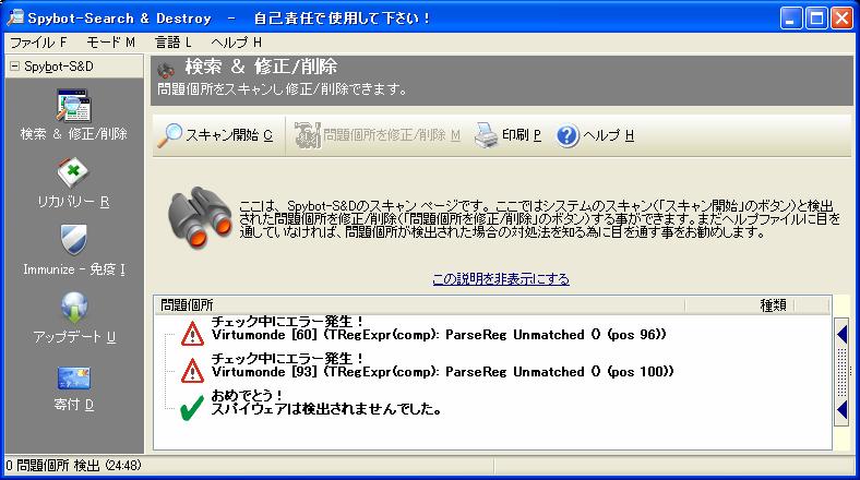 f:id:noushibou:20080206220017p:image:w450