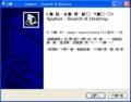 文字化けセットアップ画面