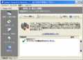 Spybot-S&D 2008-02-13