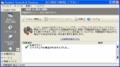 Spybot-S&D Updates 2008-02-20