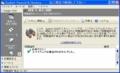 Spybot-S&D Updates 2008-02-27