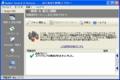 Spybot-S&D Updates 2008-03-12
