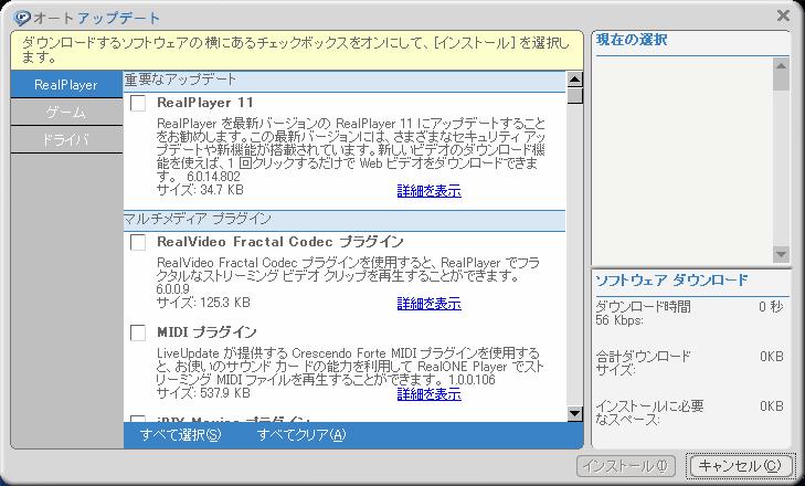 f:id:noushibou:20080320143248p:image:w450
