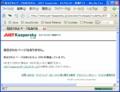 Kaspe de ROULETTE Firefox
