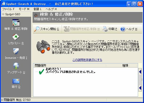 f:id:noushibou:20080326212648p:image:w450
