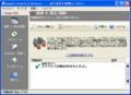 Spybot-S&D Updates 2008-03-26