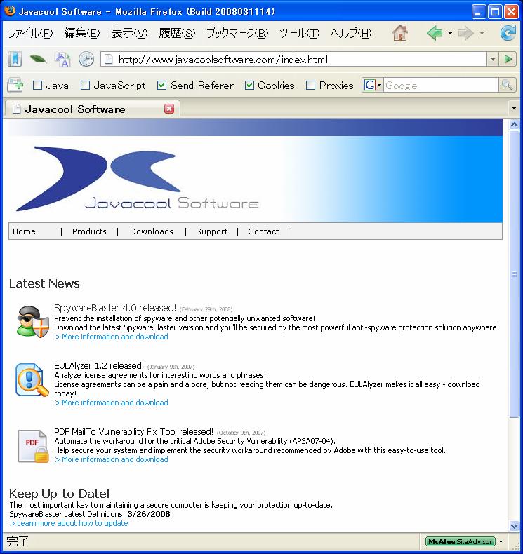 javacoolsoftware.com