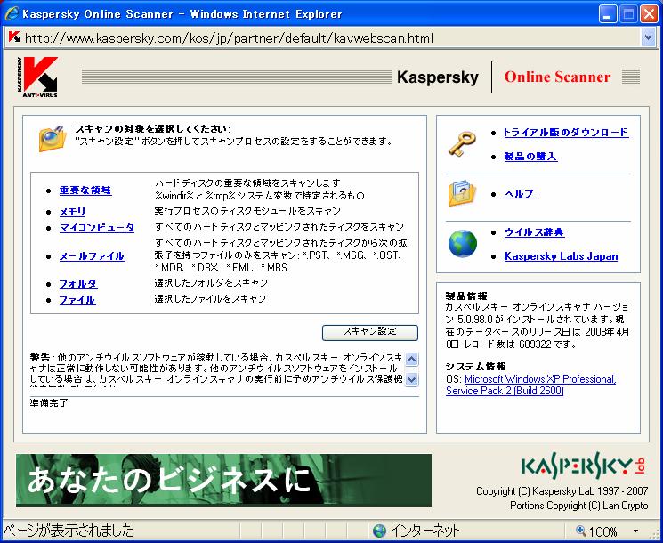f:id:noushibou:20080408201538p:image:w450