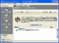 Spybot-S&D Updates 2008-04-09