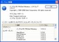 インテル PROSet/Wireless ソフトウェア 11.5.1.2