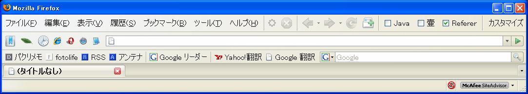 f:id:noushibou:20080506125842p:image:w450