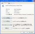 Intel 82945G Express Chipset Family ドライバ 6.14.10.4926