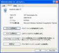 RADEON X850 XT ドライバ 8.476.0.0