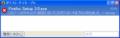 Firefox 3.0 ダウンロードマネージャ