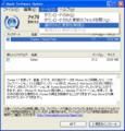 pple Software Update