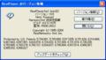 RealPlayer 10.5 6.0.12.1675