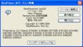 RealPlayer 10.5 6.0.12.1665